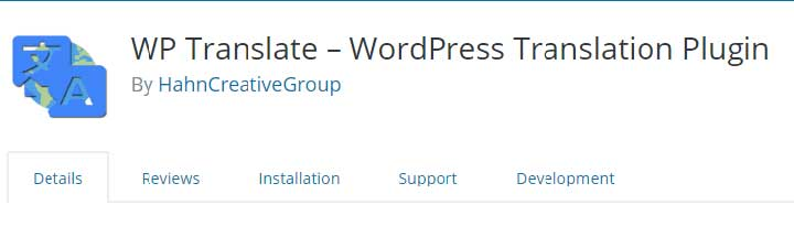 WP Translate – WordPress Translation Plugin